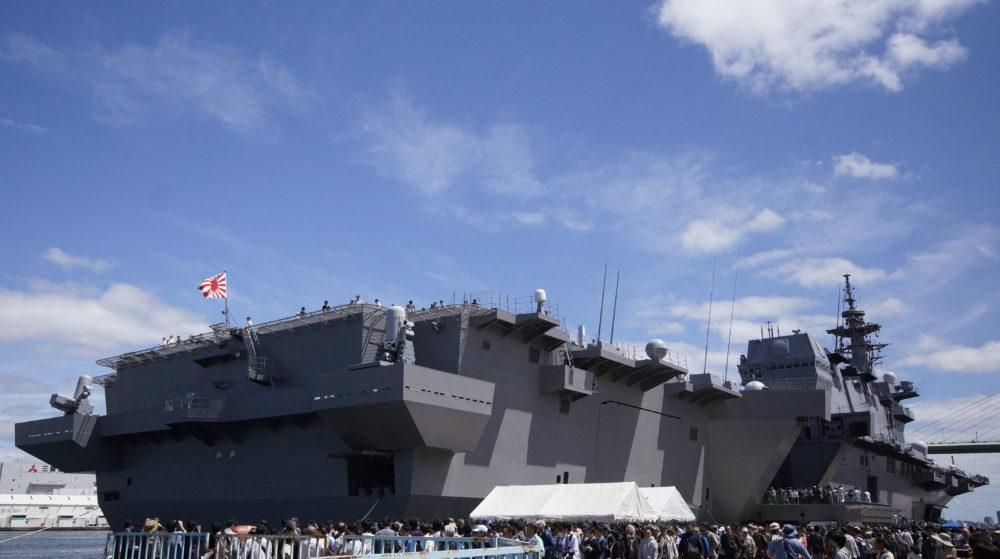 護衛艦 かが 天保山一般公開 後方