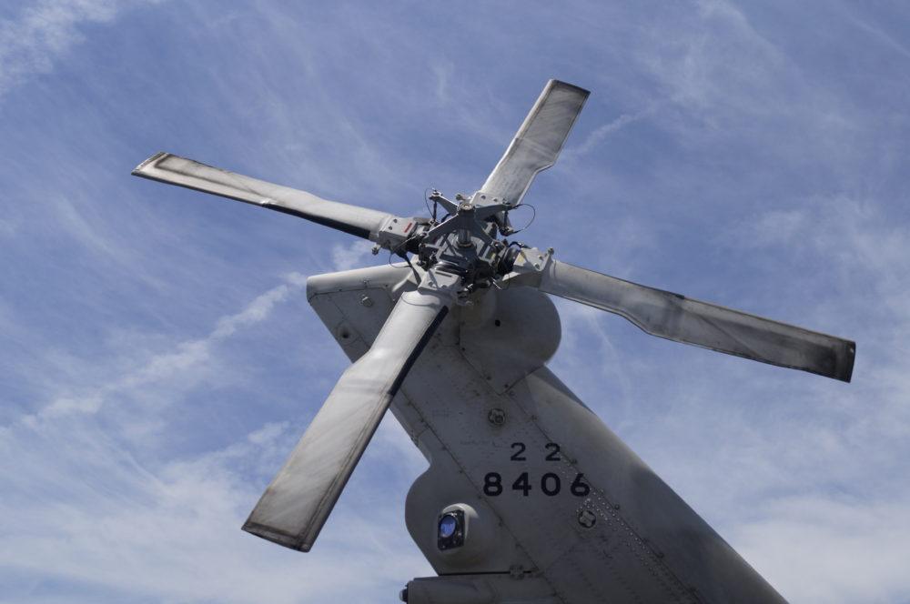 SH-60 テールローター
